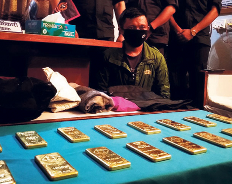 Only porters are arrested in gold seizures on Tibet-Gorkha route