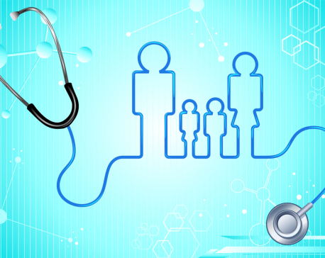 Pro and cons of social health security program