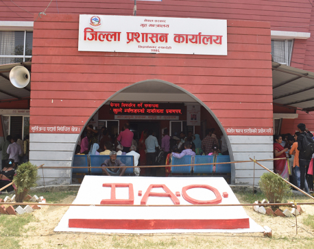 18 renounced citizenship in last fiscal year in Rupandehi