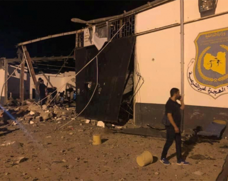 At least 40 killed in strike on Tripoli migrant detention center: official