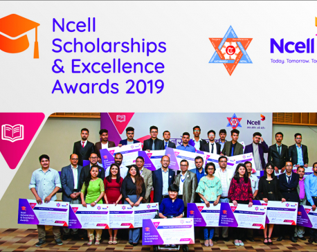 Ncell confers awards to outstanding students