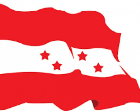 NC holding central committee meeting