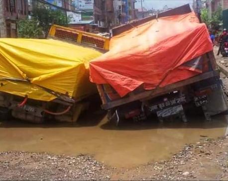 Unsure repair of muddy Nikosera streets