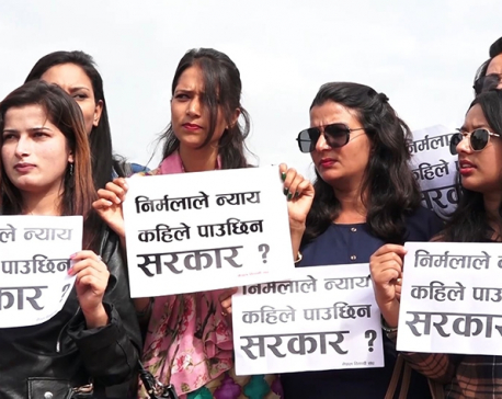 Nepal Student Union takes to street seeking justice for Nirmala Panta