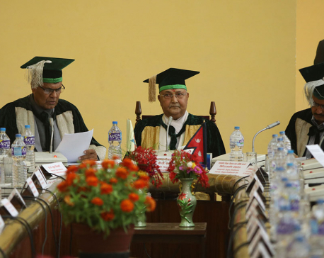PM Oli urges TU to produce capable human resources
