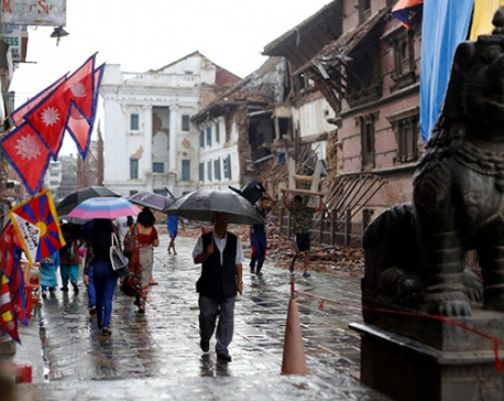 Monsoon trough moves back to Nepal,  rain forecast for next three days
