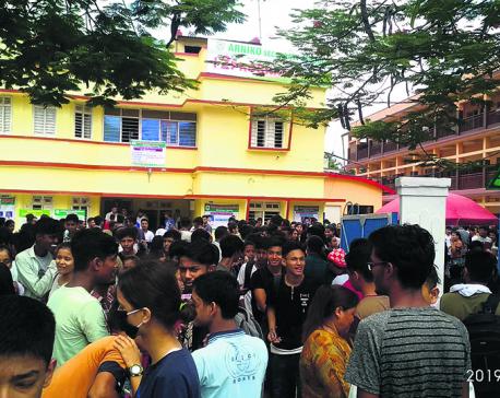'After Kathmandu, students prefer to study in Biratnagar'