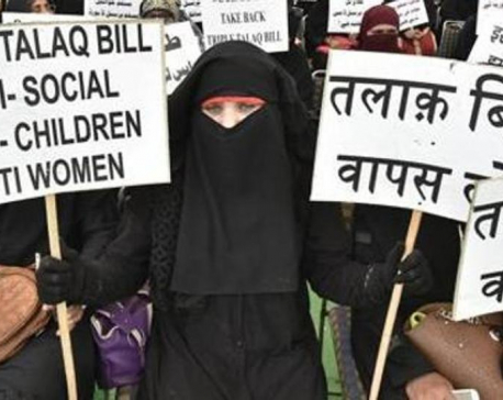 Triple talaq: India criminalises Muslim 'instant divorce'