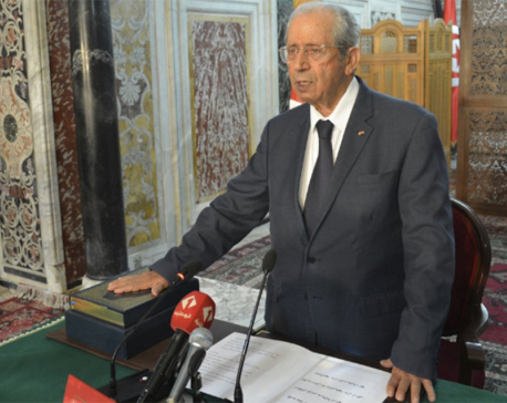 Tunisia prepares for president's funeral, new elections