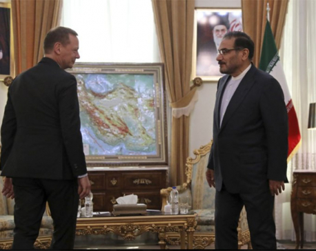 The Latest: UN atomic agency holding meeting on Iran