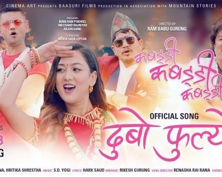 'Kabaddi Kabaddi Kabaddi' premiers its first song