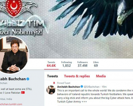 Amitabh Bachchan's Twitter Account Hacked, Profile Photo Shows Imran Khan