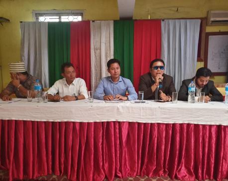 'Miss Grand International Nepal' calls for applications