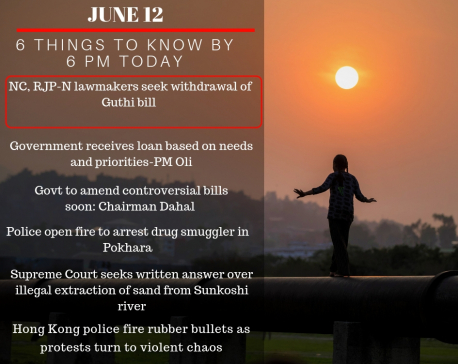 June 12: 6 things to know by 6 PM