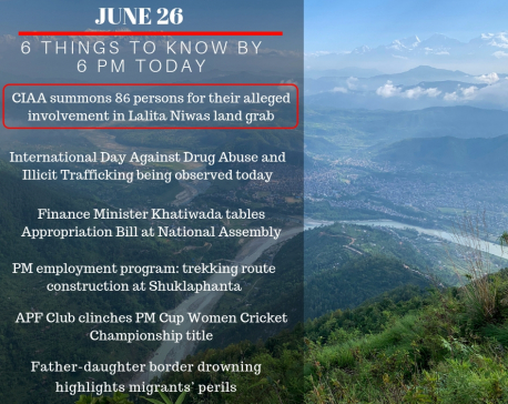 June 26: 6 things to know by 6 PM  today