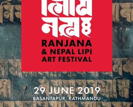 Gearing up for Ranjana and Nepal Lipi Art Festival