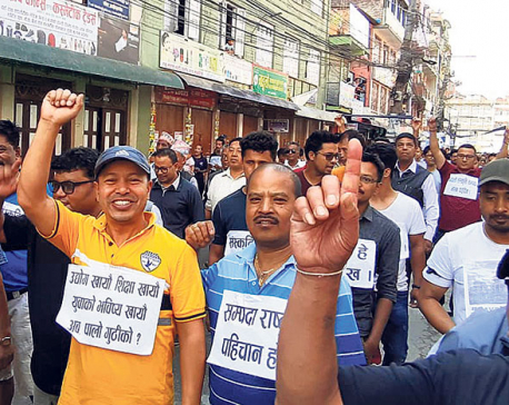Banepa locals protest Guthi Bill