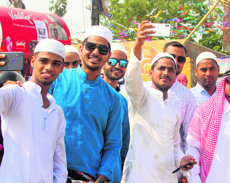 Eid celebrated in Birgunj