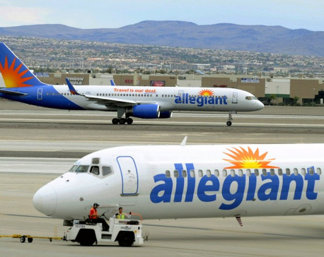 FAA proposes $715,000 fine for Allegiant over engine work