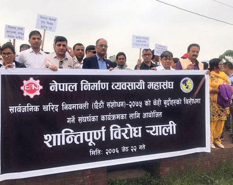 Civil contractors oppose law amendment, announce indefinite halt in work