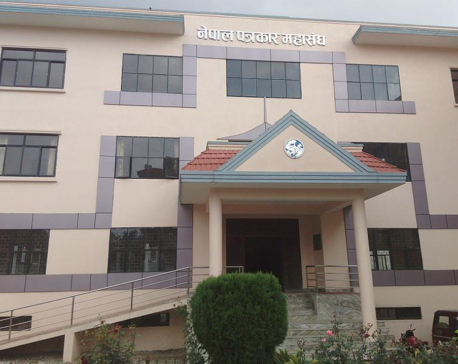 FNJ says PM's Secretariat pressured to remove news
