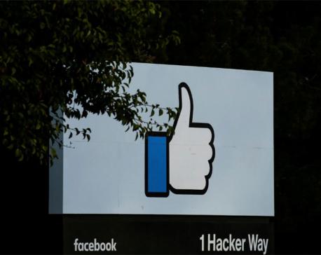 British regulator asks Facebook, eBay to tackle sale of fake reviews