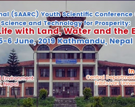 SAARC Youth Scientific Conference begins in capital