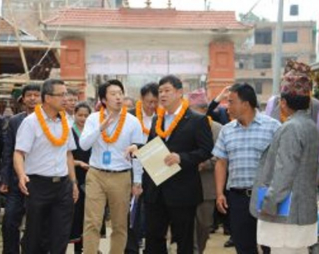 Japanese minister concludes three-day visit to Nepal