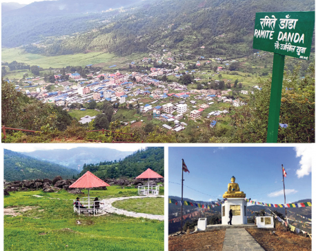 'Nepal's Switzerland' in the making