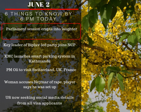 June 2: 6 things to know by 6 PM today
