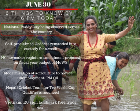 June 30: 6 things to know by 6 PM today