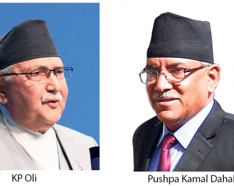 Oli, Dahal tasked with finalizing NCP guiding principle