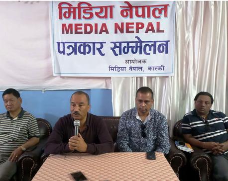 Citizen for RPP's agenda: RPP Chair Thapa
