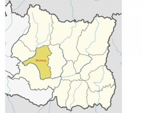 Khotang gets its 4th birthing center