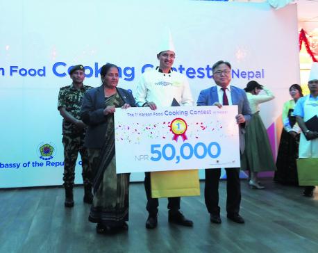 Korean food cooking contest held
