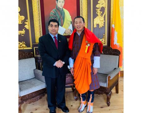 Ex-minister Dhakal pays  courtesy call on Bhutanese Prime Minister