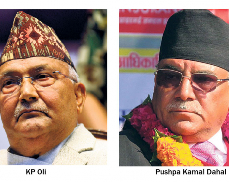 NCP chairs Oli-Dahal meet