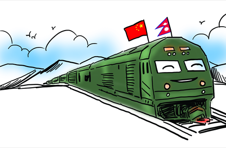 Nepali delegation off to China to discuss DPR of Kerung-Kathmandu Railway