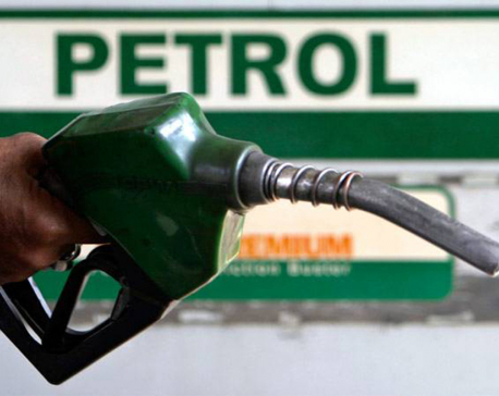 NOC slashes petrol price