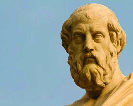 Plato and politics
