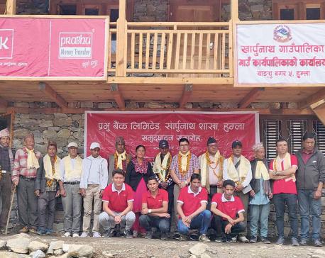 Prabhu Bank opens branch in Kharpunath