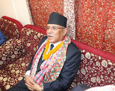 Dahal hints Province 1 name could be Kirat