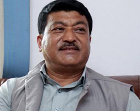 NCP lawmaker seeks resignation of Minister Baskota