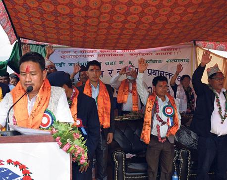 Rolpa village declared free from caste-based discrimination