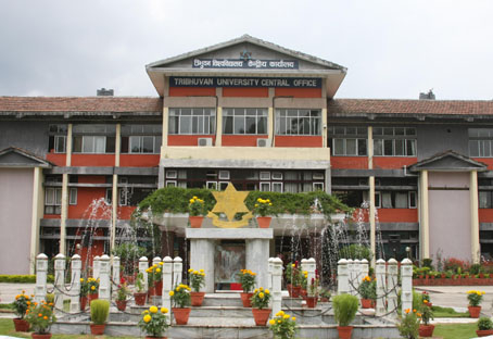TU stops construction of AFU building in Hetauda