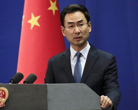 US has 'deep concerns' about UN official's trip to China