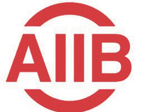 AIIB to provide $90m loan for 216MW Upper Trishuli-1