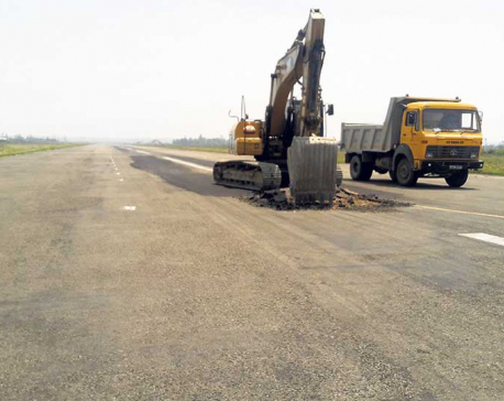 Dhangadi airport back to business
