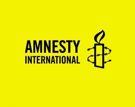 Amnesty International calls for amending housing law in Nepal