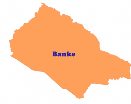 Encouraging investment in small industries in Banke